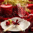 Red xmas luxury table — ストック写真