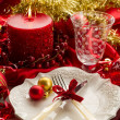 Red xmas luxury table — Stock fotografie