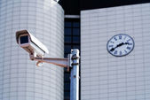 CCTV security camera — Stock Photo