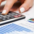 Accounting — Stock Photo #6608862
