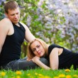 Happy young couple in a city park — Stock Photo #6608868