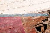 船が難破船 — ストック写真