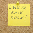 Stock Photo: Iwill be back soon