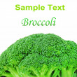 Broccoli — Stock Photo #5412251