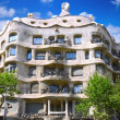 House Casa Mila , Barcelona,Spain. - Stock Photo