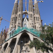Temple Sagrada Familia.Barcelona. — Stock Photo #6214470