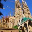 Temple Sagrada Familia.Barcelona. — Stock Photo #6214486