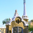 Stock Photo: Park Guell, Barcelona, Spain.