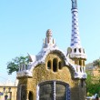 Park Guell, Barcelona, Spain. — Stock Photo
