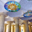 Hall with mosaic, Guell Park, Barcelona, Spain. — Stock Photo