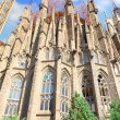 Temple Sagrada Familia- of Gaudi in Barcelona. Spain — Stock Photo