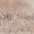 "Inscription ""TimeShare"" on a sand n a beach — Stock Photo"