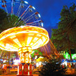 Night illumination in Park Riviera , Sochi city - Stock Photo