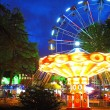 Night illumination in Park Rivier, Sochi city — Stock Photo #6238591