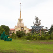 Park with playing bears near SeaPort in Sochi city. Capital of Olympic Game - Stock Photo