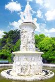 Fountain in Arboretum , Sochi city. — Stock Photo
