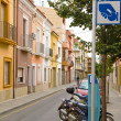 Cozy Spanish town. Catalonia, Spain — Stock Photo