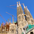 Temple Sagrada Familia.Barcelona. — Stock Photo