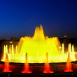 Fountain in Barcelona.Spain. - Stock Photo