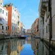 Stock Photo: Classic view of Venice, Italy
