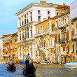 Beautiful street,Grand Canal in Venice, Italy — Stock Photo #6361042