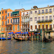 Beautiful street,Grand Canal in Venice, Italy — Stock Photo #6361052