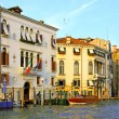Beautiful street,Grand Canal in Venice, Italy — Stock Photo #6361057