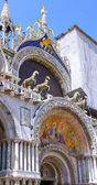 Cathedral of San Marco,Venice, Italy — Stock Photo