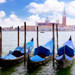 Gondolas near Doge's Palace, Venice — Stock Photo