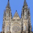 Cathedral of st. Vitus, Vaclav and Voiteha. Prague - Stock Photo