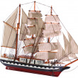 Model of sailing frigate. Isolated. - Stock Photo