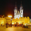 Center of Prgaue -Staromestska Square, Prague — Stock Photo