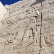 The Karnak Temple Complex, Luxor - Stock Photo