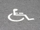 Place for invalid persons near mart. — Stock Photo