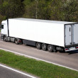 White Clean Truck or Lorry - Stock Photo