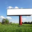 Empty billboard for your ad — Stock Photo #5661156