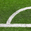 Artificial Turf on Sports Field — Stock Photo #5688699