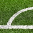 Stock Photo: Artificial Turf on a Sports Field