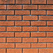 Orange brick wall texture — Stock Photo