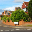 Town Houses On An English Street — Stock Photo #5798493