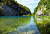 Breathtaking Plitvice Lake, Croatia — Stock Photo