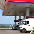 Gas station — Stock Photo #6690430