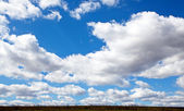 Cloudy landscape — Stock Photo