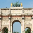 Triumphal Arch, Paris - Photo
