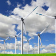 Wind turbine — Stock Photo #5794624