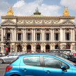 Royalty-Free Stock Photo: National Musical Academy, Paris