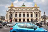 National Musical Academy, Paris — Stock Photo