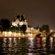 Seine River at Night - Stock Photo