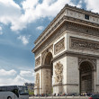 Stock Photo: Arc de Triomphe, Paris