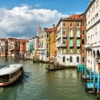Venice water transport — Stock Photo